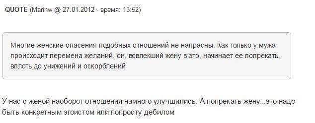 Рассказы жен проституток проститутки с новомосковска